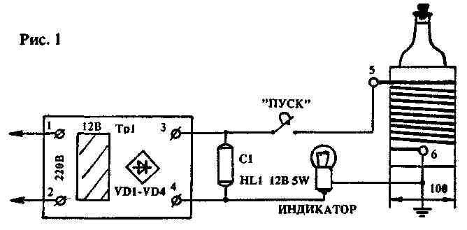 Питание схемы магнетизатора
