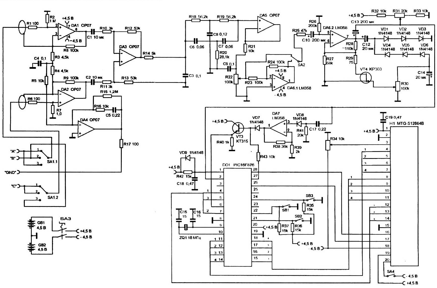 Радио схемы радио передатчики 55